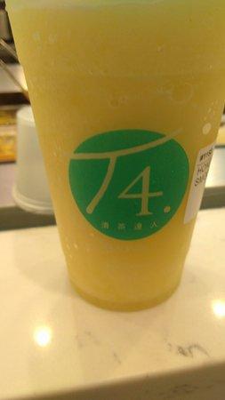 T4 清茶達人 T