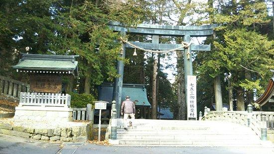 Suwa Shrine : DSC_0760_large.jpg