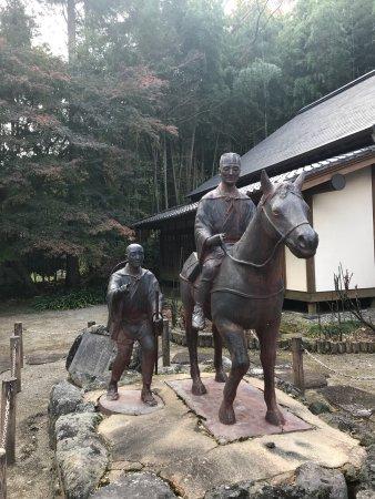 오타와라 사진