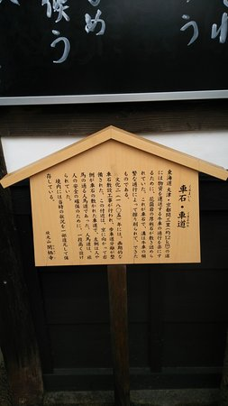 Kansei-ji Temple
