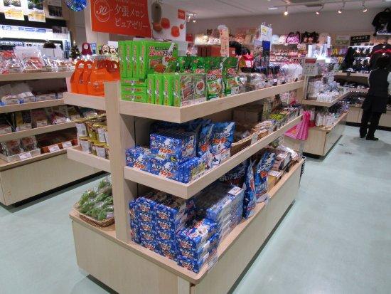 Hakodateyama Ropeway Sancho Shop