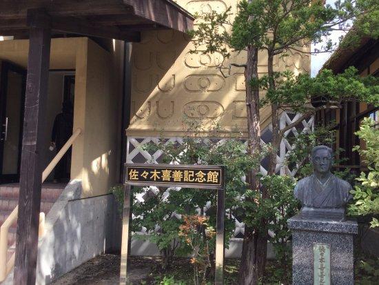 Sasaki Kizen Seika