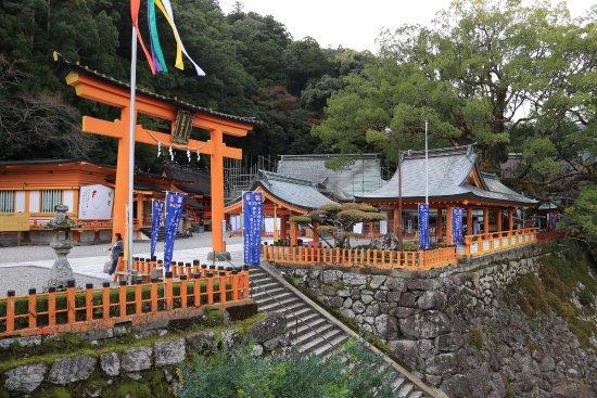 Nachikatsura-cho, Japón: Kumano Nachi Taisha