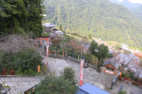 Nachikatsura-cho, Japón: The stairs leading up