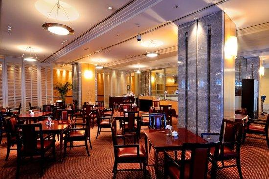 Ebina, Japonya: The Lounge