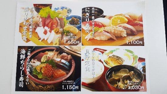 Ichibashokudo
