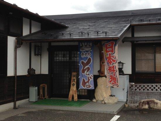 松川村照片