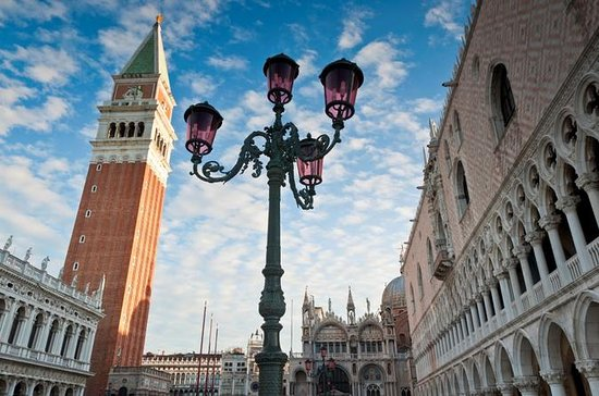 Venice Skip-the-Line: Doges Palace...