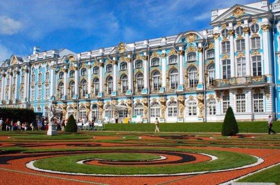 St. Petersburg 2-Day Sightseeing Tour ...