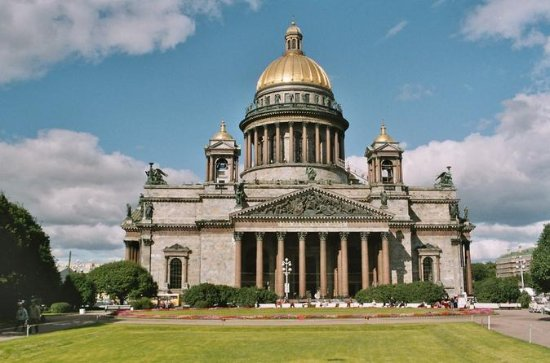 St. Petersburg 3-Day Tour with...