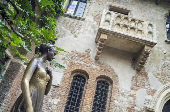 Private Romeo and Juliet Walking Tour ...