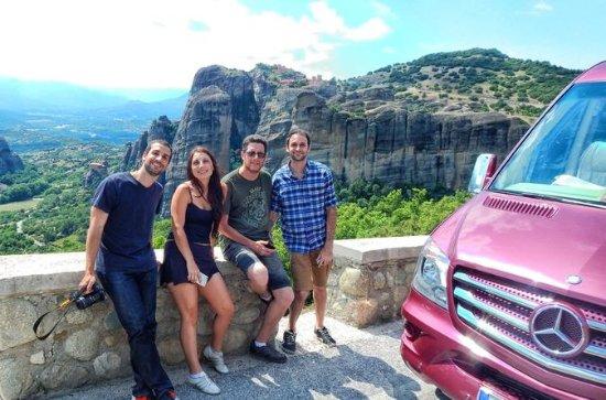 Athens Meteora Monasteries Day Trip...