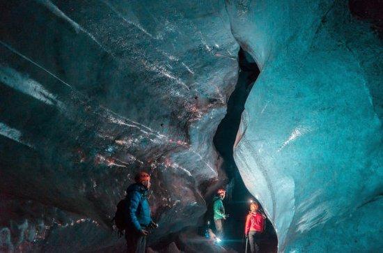 Eishöhlentour in kleiner Gruppe im...