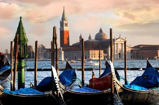 Private Venedig Walking Tour und Gondel von Florenz mit dem Zug