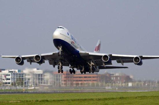 Private New Delhi Transfer Airport to Hotel