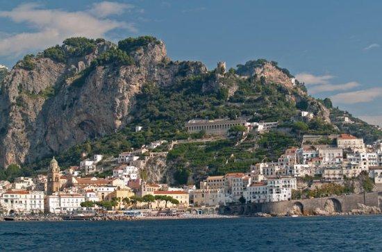 Positano und Amalfi halb privat