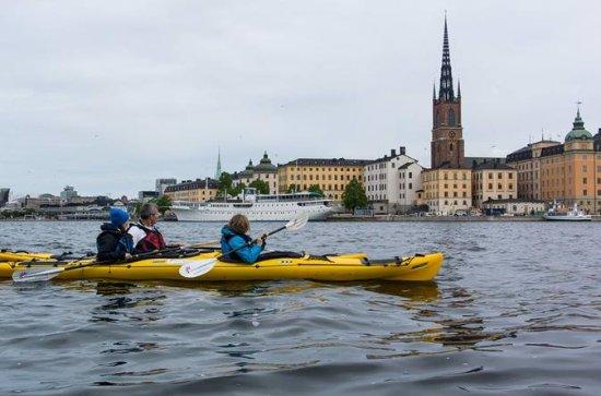 Evening Kayak Tour in Stockholm City