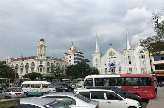 終日ヤンゴン地方都市観光ツアーと環状電車に乗る