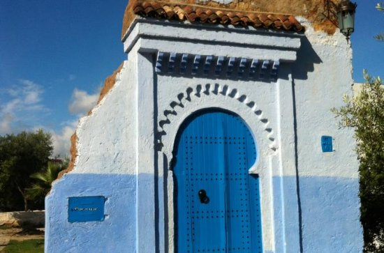 Fez Chefchaouen Rabat 4 Days 3 Nights
