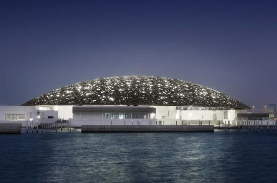 Louvre Abu Dhabi Museum Tickets...