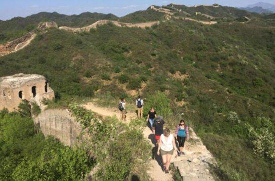 Chine Randonnée de moyenne montagne...
