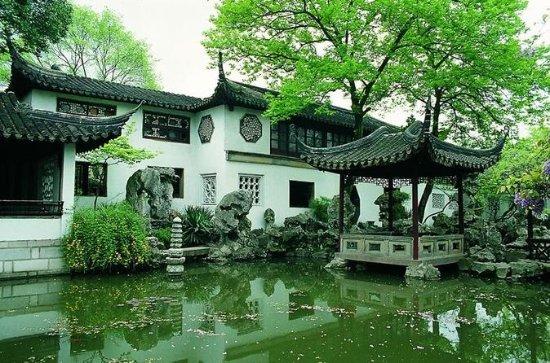 All Inclusive Suzhou Private City...