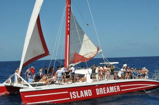 River Tubing Adventure in Jamaica: Tropical Dreamer Catamaran Snorkelling Cruise