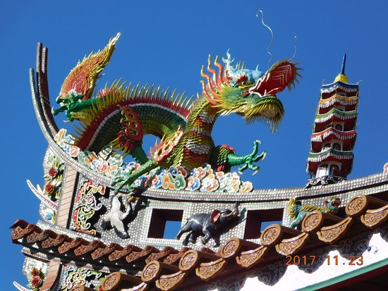 Kanteibyo (Kuan Ti Miao Temple)