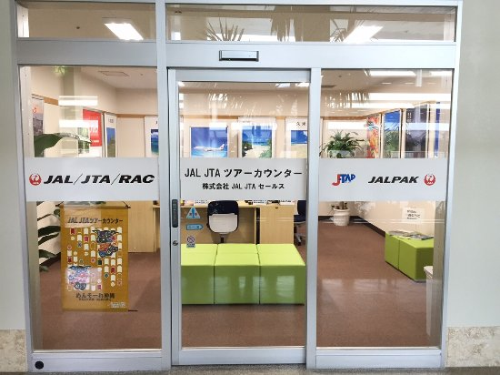 JALJTA Tour Counter