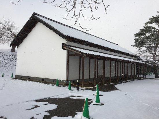 Goryokaku Dozo
