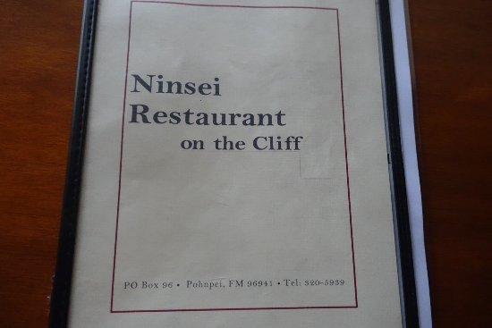 Kolonia, Mikronesiens federerade stater: Här är matsedeln till restaurangen.