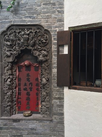 Macao Museum: photo1.jpg