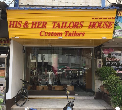 ‪His & Her Tailors House‬