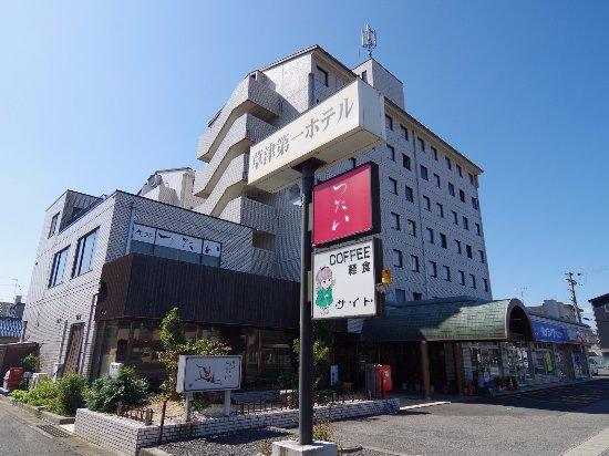Kusatsu, Japon : ホテル外観