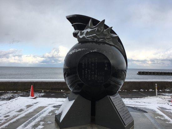 Hokutobune Monument