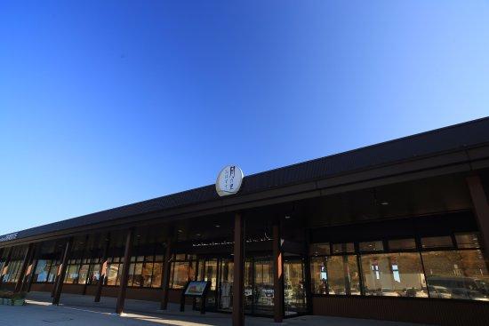 Chikuma, Japonya: 姨捨SAの建物:低層でかっこいい!
