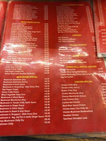 China Town Restaurant: photo2.jpg