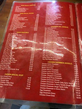 China Town Restaurant: photo3.jpg