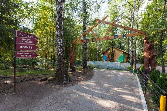 Petrovskiy Zoo