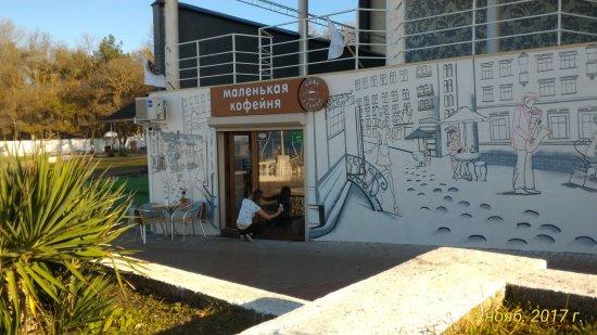 Divnomorskoye, Rosja: Уютное, приветливое кафе на набережной Дивноморского. Всегда вкусный кофе и свежая выпечка.