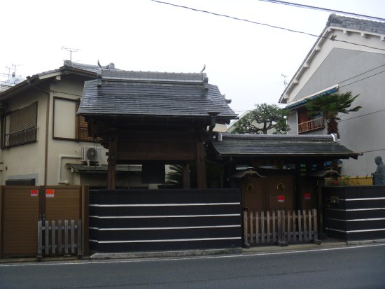 Restaurants Oji-cho