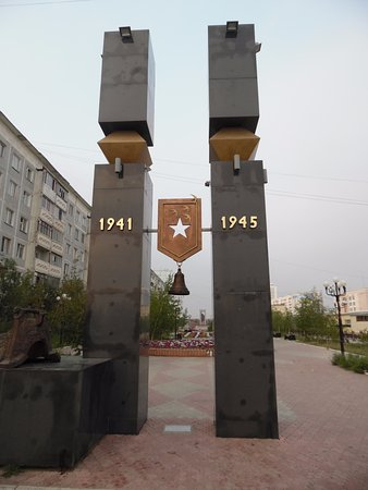 Monument Dezhnev and Abakayade