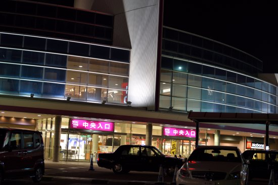Yume Town Takamatsu