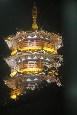 Mulong Pagoda
