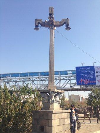 Провинция Восточный Азербайджан
