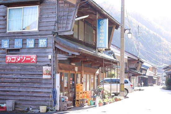 Minamiechizen-cho, Ιαπωνία: photo0.jpg