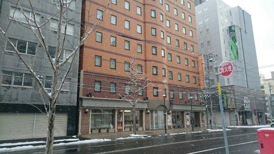 Premier Hotel -CABIN- Sapporo: DSC_1112_large.jpg