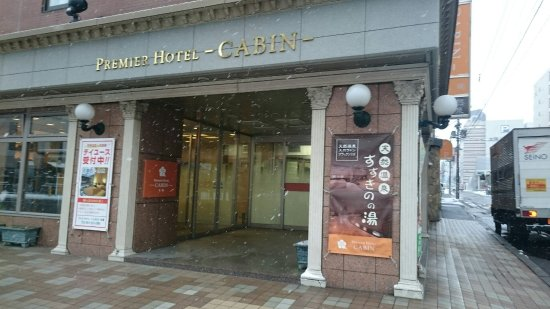 Premier Hotel -CABIN- Sapporo: DSC_1118_large.jpg