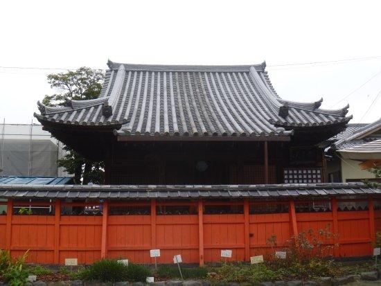 Yakuon-ji Temple