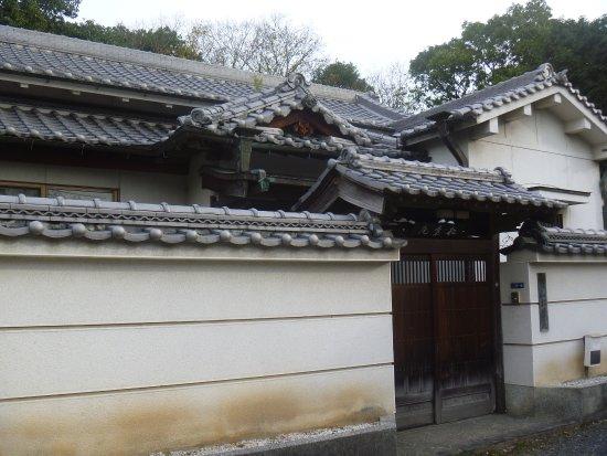 Bilde fra Ikaruga-cho